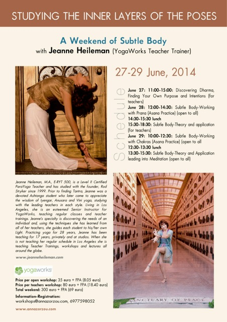 Greece Workshop Flier
